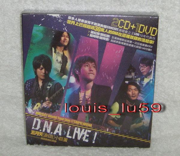 五月天Mayday 創造 小巨蛋 DNA LIVE!!演唱會創紀錄音【2 CD+DVD預購精裝盤】全新