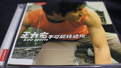 【198樂坊】王力宏 Lee Hom (不能錯過你, Happy Ending....)A