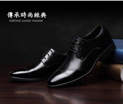 『老兵牛仔』CE-1212低幫尖頭商務皮鞋/二層牛皮皮鞋/時尚/彈力/耐摩/個性