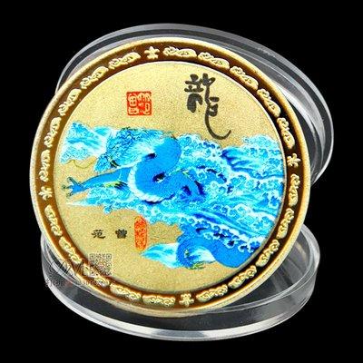 有一間店~十二生肖國畫紀念章彩金色辰龍生肖收藏金屬幣紀念章單枚龍年硬幣#規格不同 價格不同#