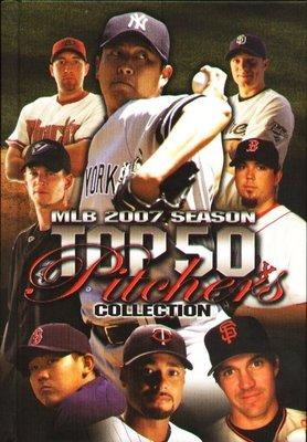 7-8成新美國職棒 MLB 2007 SEASON TOP 50 PITCHERS COLLECTION 精裝版.王建民