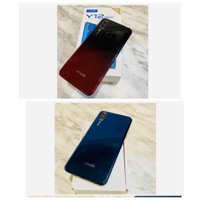 ⭐️二手機 vivo Y12 (雙卡雙待 6.35吋 3G 64GB 記憶卡擴充)
