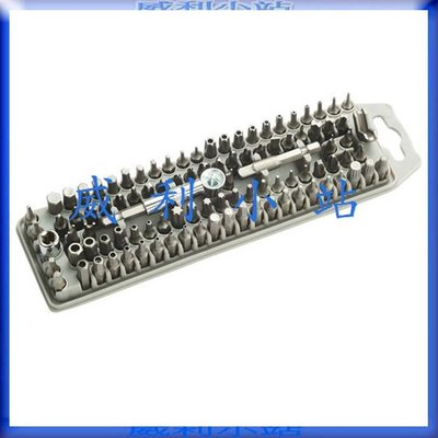 【威利小站】寶工Pro'sKit SD-2310 100PCS BITS組替換起子頭100支組(公.英制)