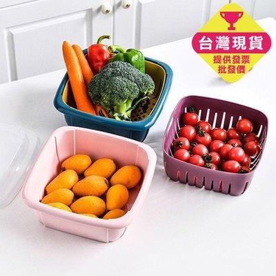 收納盒 保鮮盒 瀝水籃 收納籃 大款 分裝盒 食材 食物 備料 冰箱收納盒 瀝水保鮮盒【M071】❃彩虹小舖❃
