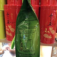 【澄韻堂】當天發貨、效期新、天仁茗茶-綠茶粉(600克)1袋/附茶匙、滋味鮮活甘爽,清新淡雅綠茶香