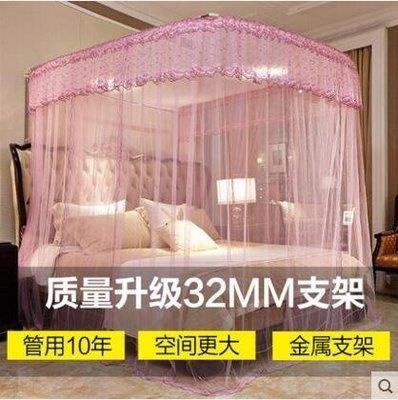 【優上】蚊帳1.5/1.8m床雙人伸縮U型宮廷支架三開門「F19粉色」