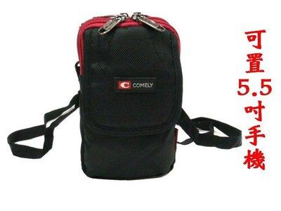【菲歐娜】6074-1-(特價拍品)COMELY 直立斜背小包/腰包附長帶掀蓋(紅)5.5吋