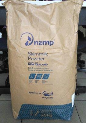 TIEN-I 天一食品原料 紐西蘭安佳脫脂奶粉 可沖泡製作飲料冰品烘焙或食品 25kg/袋