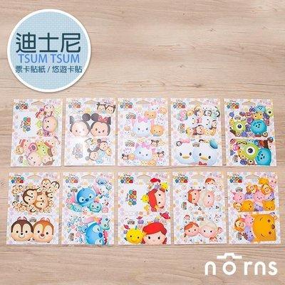 Norns 【迪士尼TSUM TSUM票卡貼紙 悠遊卡貼】奇奇蒂蒂 維尼 米奇米妮
