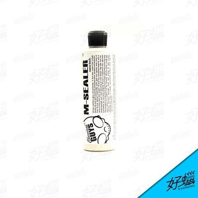 『好蠟』Chemical Guys M-Seal Anti-Static Paint Sealant 16oz. (化學男人幫M型封體劑) *約473ml