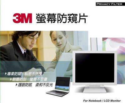 3M螢幕防窺片24吋 【保證原廠公司貨】 新北市