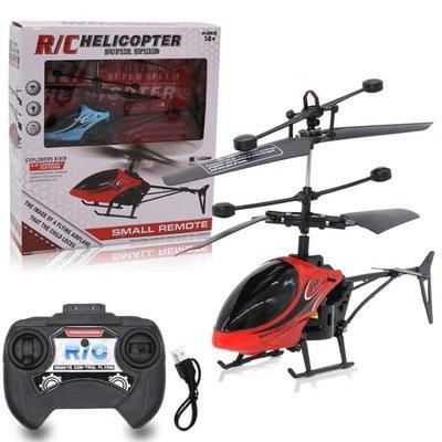 【蘑菇小隊】直升機耐摔充電動男孩兒童玩具批發防撞搖-MG92929
