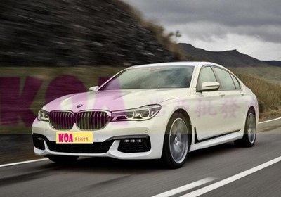 諾亞 BMW G11 G12 大7 M-Sport M-tech 前保桿 側裙 後保桿 PP材質 空力套件 現貨