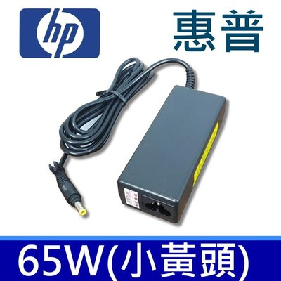 惠普 HP 65W 原廠規格 變壓器 小黃頭 V3400 V3500 V3600 V3700 V3800 V3900 台中市