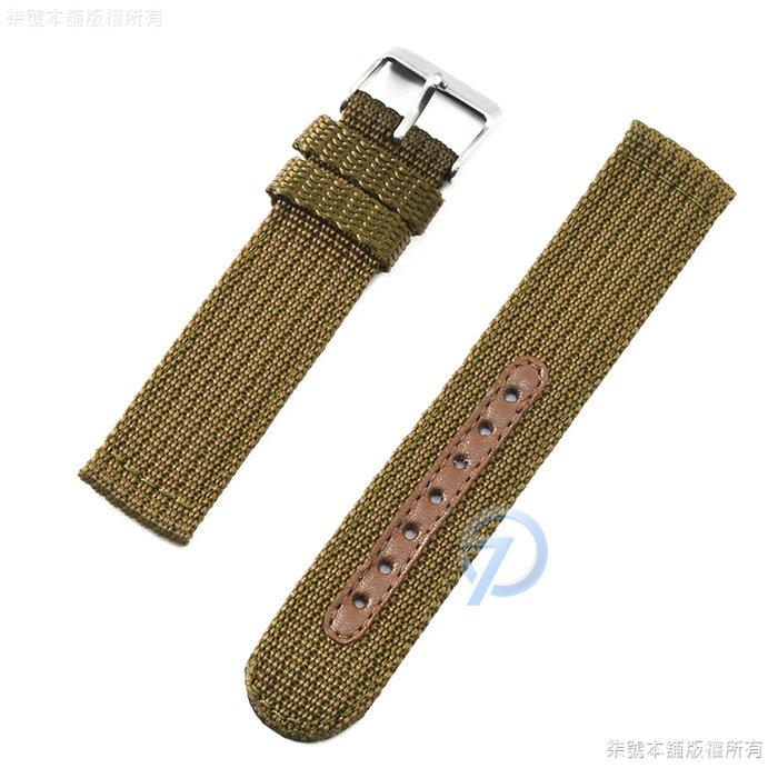 【柒號本舖】通用型針織尼龍帆布錶帶-棕色