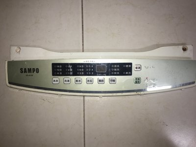 【振金鴻】-保固三個月 SAMPO ES-A13F 機板