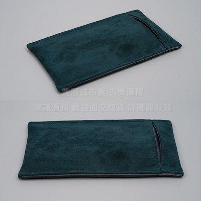 Melkco 2免運雙層絨布套OPPO Fond X2 Pro 6.7吋 絨布袋 深綠 手機袋手機套可水洗保護套收納袋