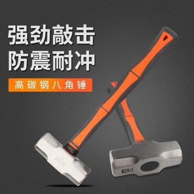 手兵器纖維柄石工錘子八角錘子木工鐵錘鐵榔頭方頭錘建筑榔頭