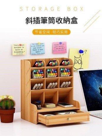 E-斜插筆筒收納盒(DIY)附贈小兔手機座
