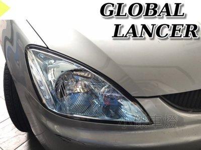 》傑暘國際車身部品《全新 三菱 GLOBAL LANCER 大燈 2003-2005年IO晶框藍鑽大燈一顆只要1300元
