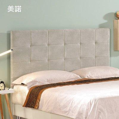 【在地人傢俱】18 美麗購-美諾/凱伊米白黃色6尺絨布床頭片 CM171-17