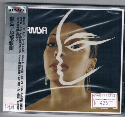 [鑫隆音樂]西洋CD-蘭亞 Lamya:記取教訓Learning From Falling (全新)免競標