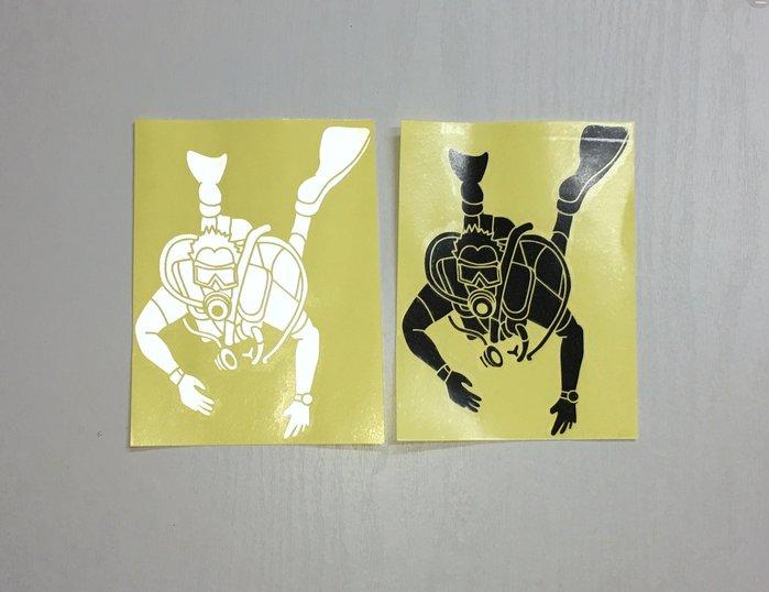 【SPSP】潛水員 水肺潛水 反光車貼 油箱蓋貼紙 尾門貼紙 汽車貼紙 車門裝飾 反光貼紙 個性貼紙 旅行箱貼紙 裝飾貼