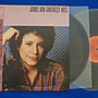 【柯南唱片】Janis Ian (珍妮斯艾恩) 2片裝 //IO >>日版LP