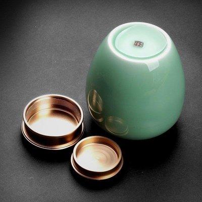 小小雜貨鋪-茶葉罐陶瓷普洱茶葉存儲罐家用龍泉青瓷密封罐大號茶葉存茶罐陶罐熱銷# 免運# 百貨# 雜貨