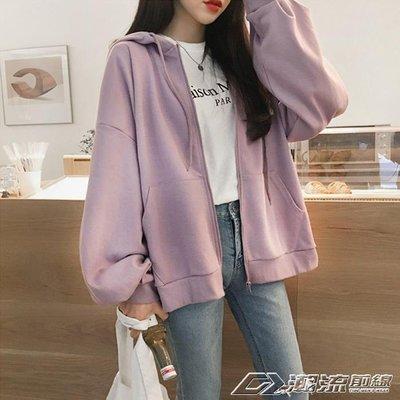 秋裝新款紫色連帽衛衣女寬鬆長袖拉鍊外套學生薄款運動上衣