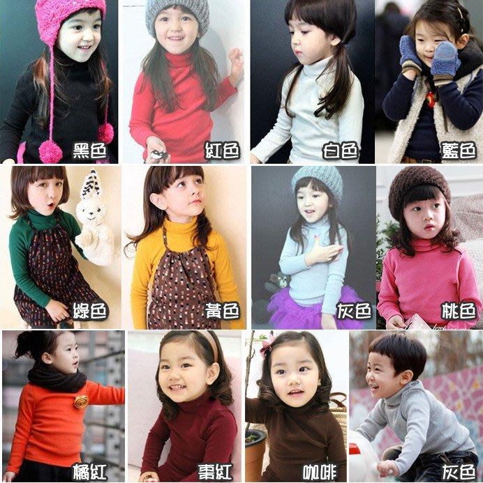 韓版《經典百搭款》高領~長袖上衣 (L4-2)