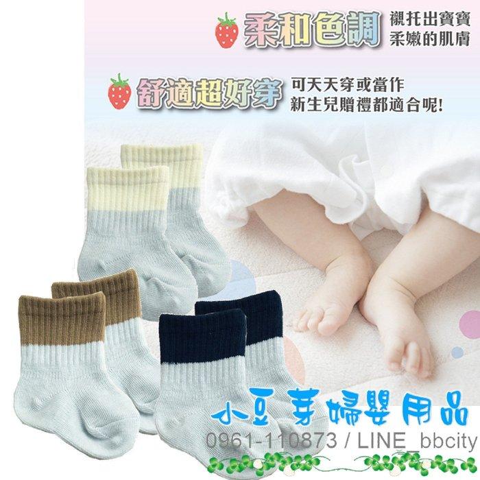 唯可 日製新生兒短襪/兒童襪/嬰兒襪 §小豆芽§ Weicker 唯可 日製新生兒短襪3入組(灰色)