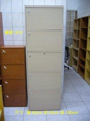 白橡五門書櫃
