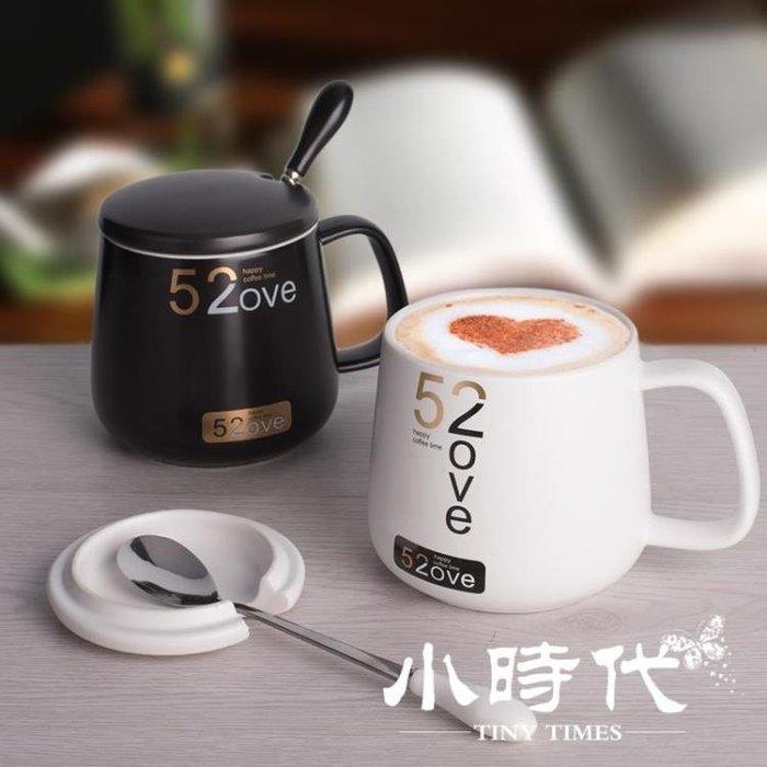 骨瓷杯 創意情侶一對陶瓷杯子帶蓋勺馬克杯少女心水杯咖啡杯女學生韓版