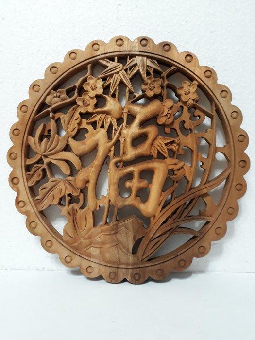 【九龍藝品】香樟木 ~ 原木雕刻 福在眼前     2(1)