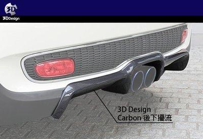 【樂駒】3D Design MINI R56 COOPER S Carbon 碳纖維 後下擾流 後下巴 擾流板