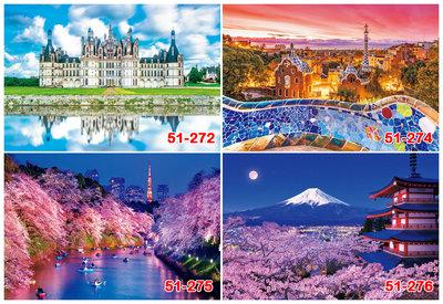 進口拼圖 1000片世界風景拼圖 51-272香波爾城堡 51-274奎爾公園 51-275千島櫻花 51-276富士山