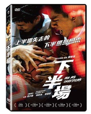 <<影音風暴>>(全新電影2010)下半場   DVD 全118分鐘(下標即賣)48