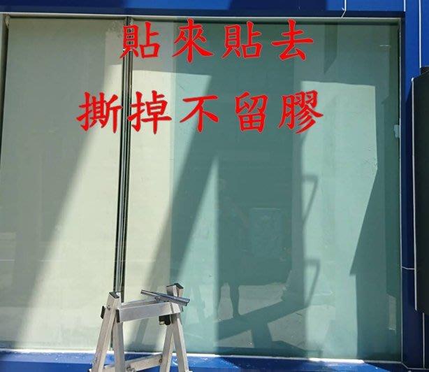 【日揚隔熱紙】無膠靜電貼 高透光高隔熱 隔熱紙 日揚居家展示中心