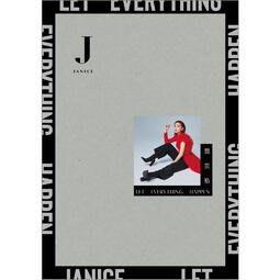 閻奕格 第二張專輯 Let Everything Happen (CD) 台灣正版全新109/10/20發行