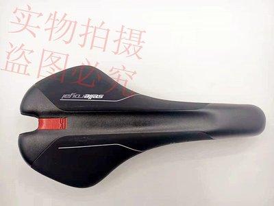 思思GIANT捷安特ATX/XTC7 8 原裝山地車公路車坐墊車座座墊座包坐舒適