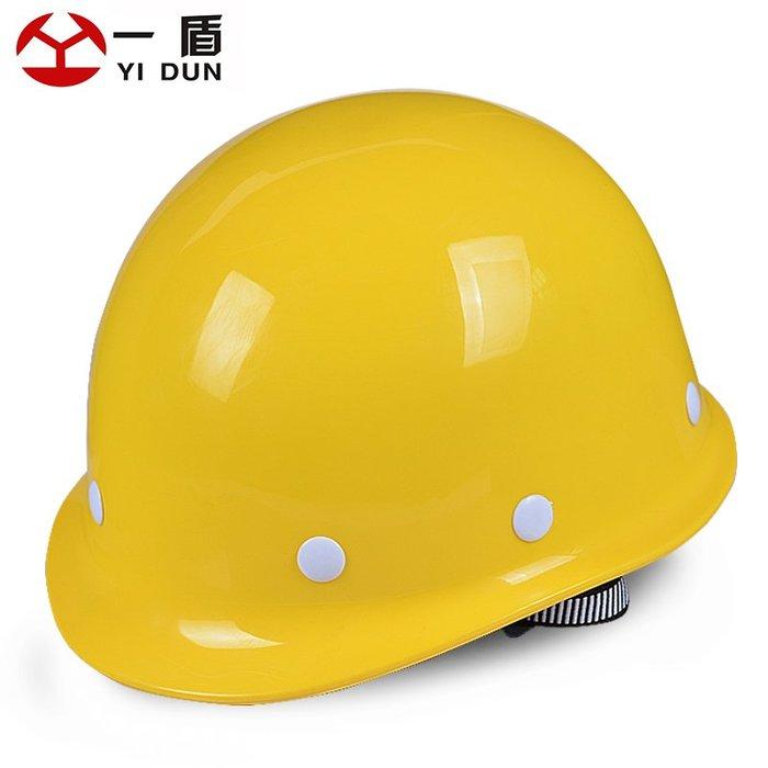 預售款-盔式高強度安全帽工地施工領導建筑工程加厚頭盔電工勞保印字#安全帽#安全用品#工地安全帽#防護用品