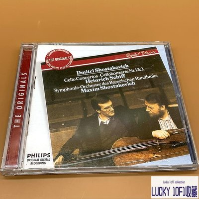 Lucky 1of1收藏肖斯塔科維奇 第1、2大提琴協奏曲 席夫大提琴 CD 專輯