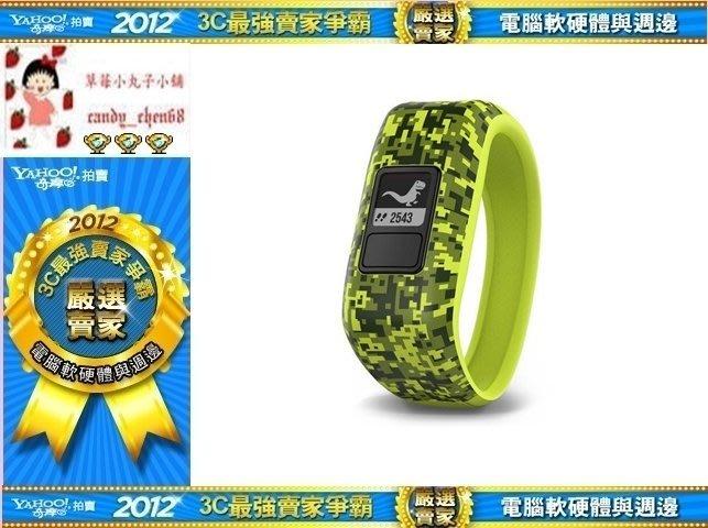 【代客寄賣】Garmin Vivofit JR 小童手環/數位迷彩/公司貨(客戶贈品便宜賣)