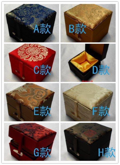 高檔錦盒酒杯擺件 古玩核桃首飾工藝禮品包裝盒單個價格100圓 20個80圓  50個以上75