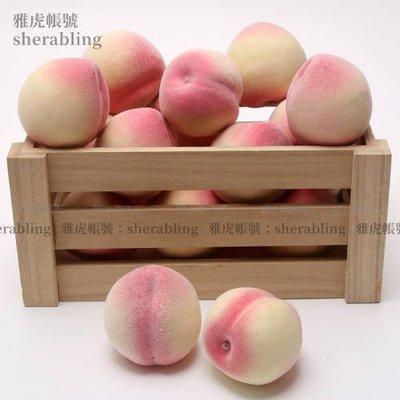 (MOLD-A_055)仿真水果假蔬菜食品模型室內工程裝飾品攝影道具仿真桃子輕型仙桃