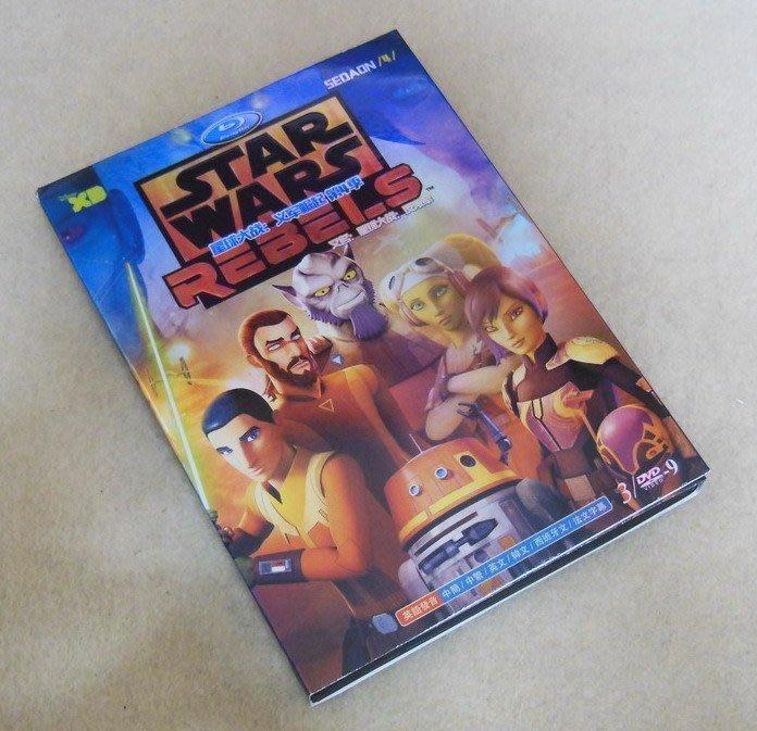 【優品音像】 動畫 星球大戰:義軍崛起 第4季 16集 3D9 高清版 中文字幕 DVD 精美盒裝