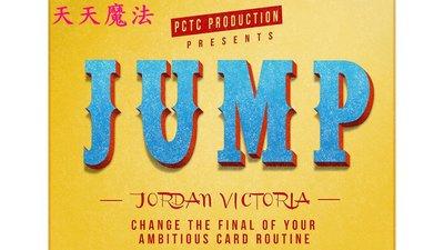 【天天魔法】【S608】正宗原廠~跳跳牌~JUMP by Jordan Victoria