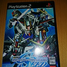 A69-原裝PS2 Gundam G Generation Seed