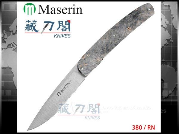 《藏刀閣》Maserin-(GOURMET)美食折刀-黑色樹瘤柄折刀